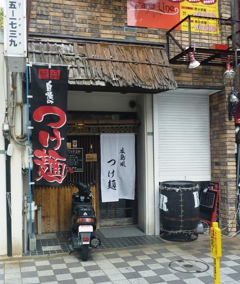 稲作1402 (1)