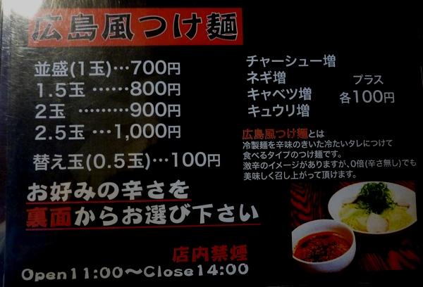 稲作1402 (2)