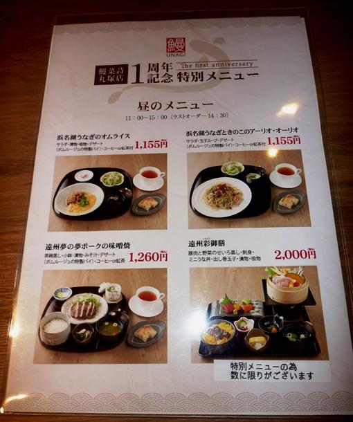 鰻菜詩1403 (1)