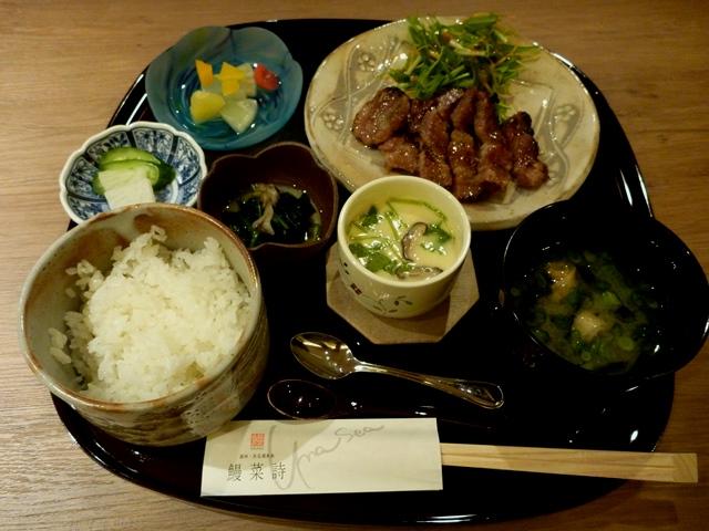 鰻菜詩1403 (3)