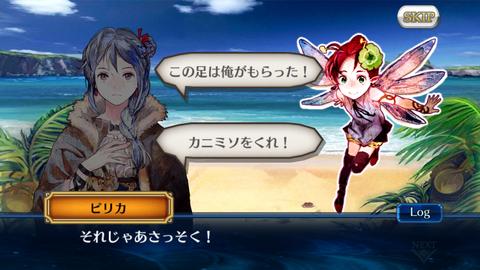 砂浜の大決戦