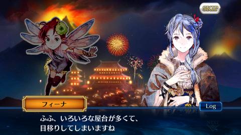 ツル姫と夏祭り