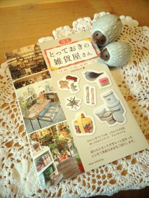 blog_book1_convert_20140720234710.jpg