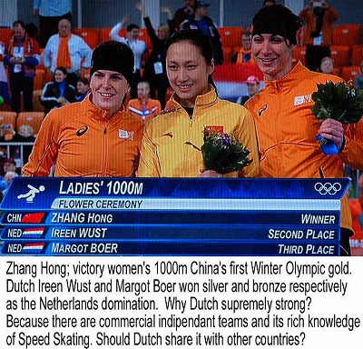 140213 Women 1000m 03