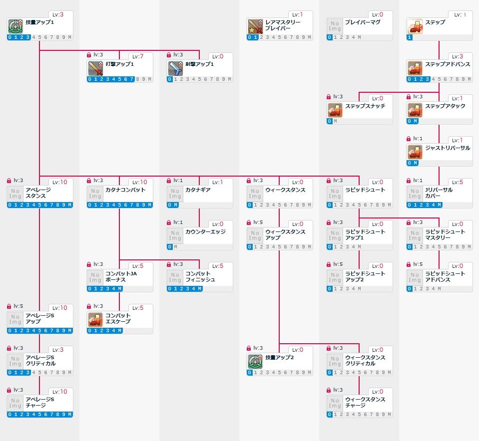 Baidu IME_2014-6-3_6-2-48