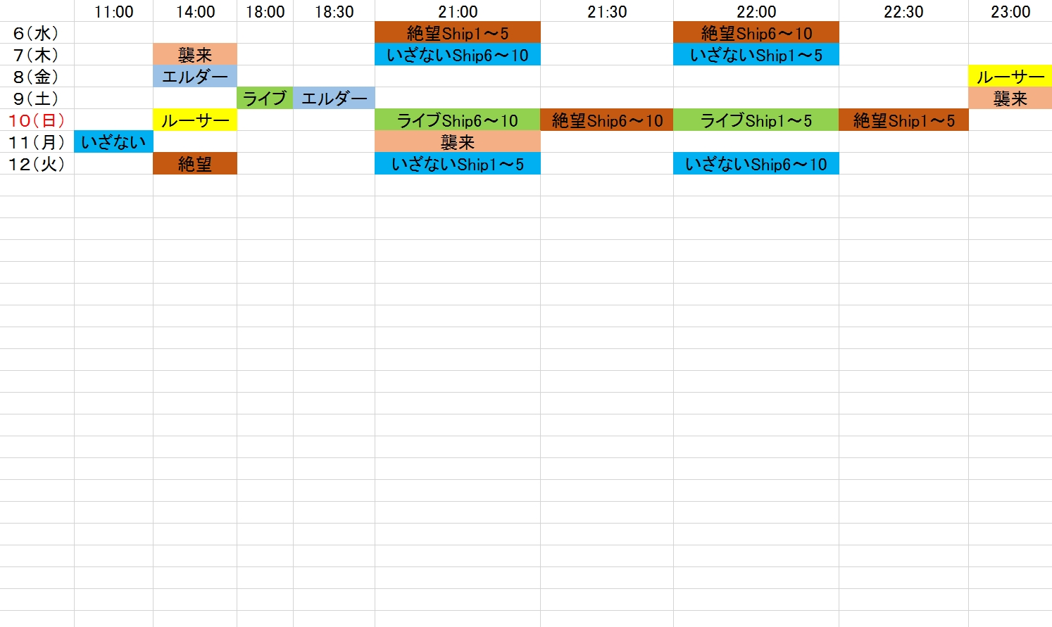Baidu IME_2014-8-6_18-35-23