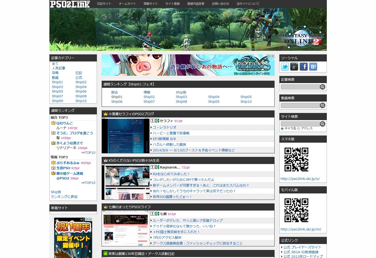 Baidu IME_2014-8-10_16-16-16