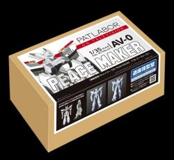 PEACEMAKER_box_3D.jpg