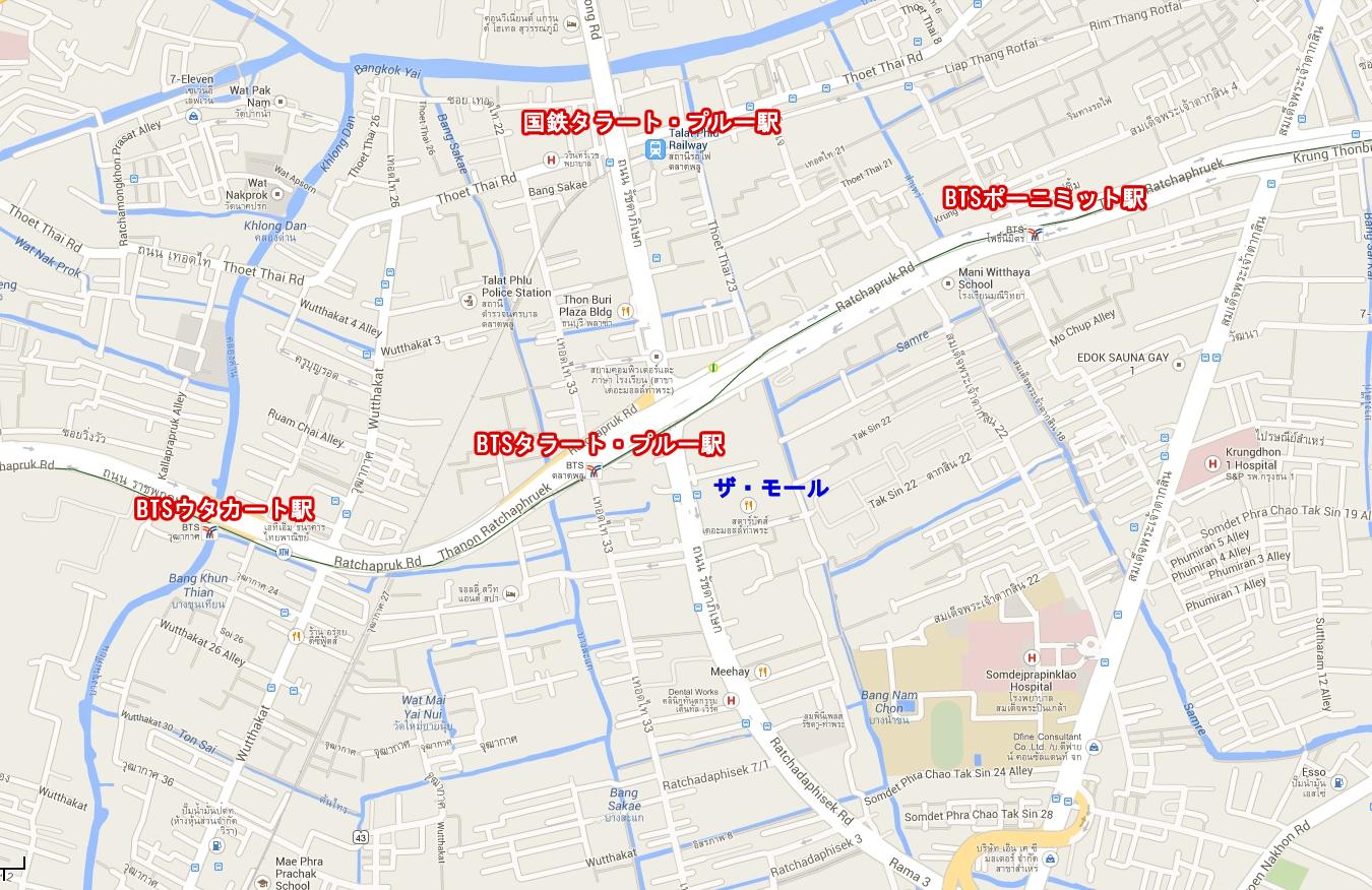タラートプルー駅周辺マップ