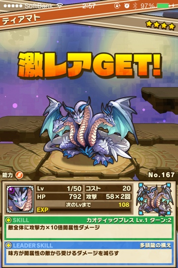 fc2blog_2014040423535197d.jpg