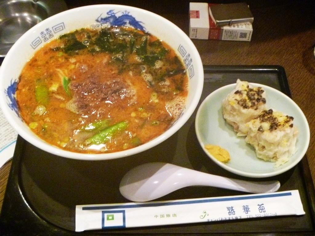 P1060657塩坦々麺