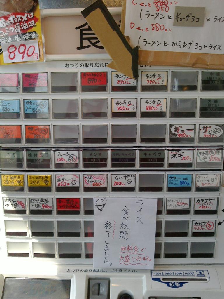 NEC_0140とんこつ家醤油