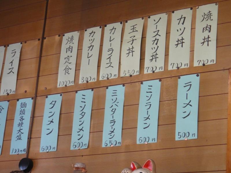 DSC00593こたき食堂