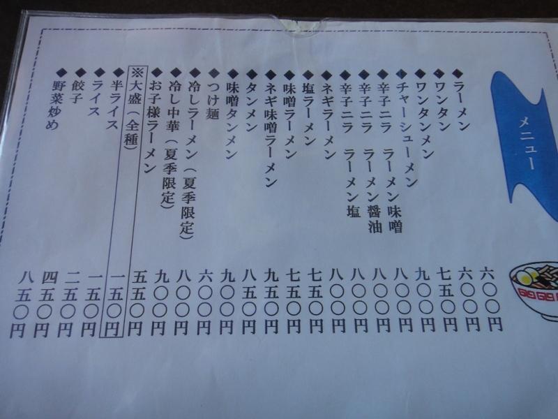 DSC00664ごっつんこ
