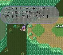 Amphitrite(アムピトリーテ) Author:nyon(にょん)
