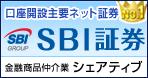SBI_bunner.png