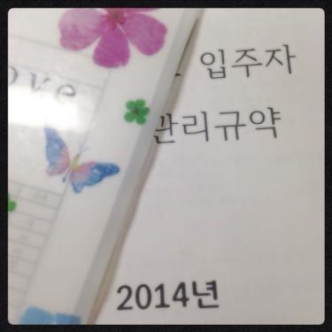 20140805225126f0c.jpg