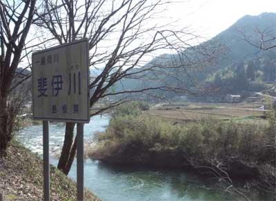 20140315_amagafuchi_001.jpg