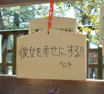 20140315_izumotaisya_018.jpg
