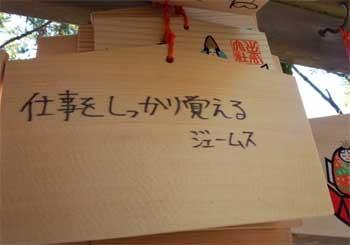 20140315_izumotaisya_019.jpg