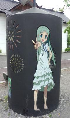 20140506_chichibu_015.jpg