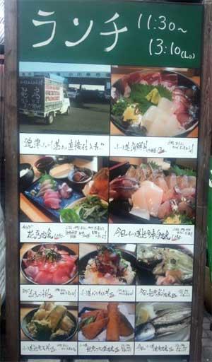 hanabusa_20140723_002.jpg