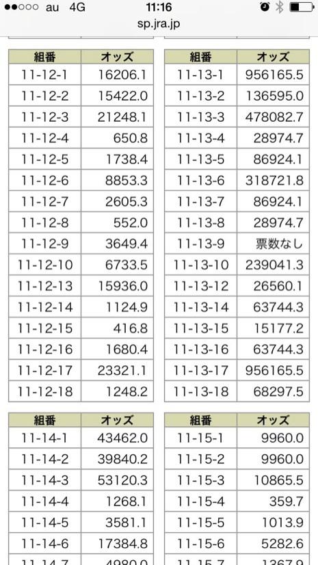 2014091609333890a.jpg