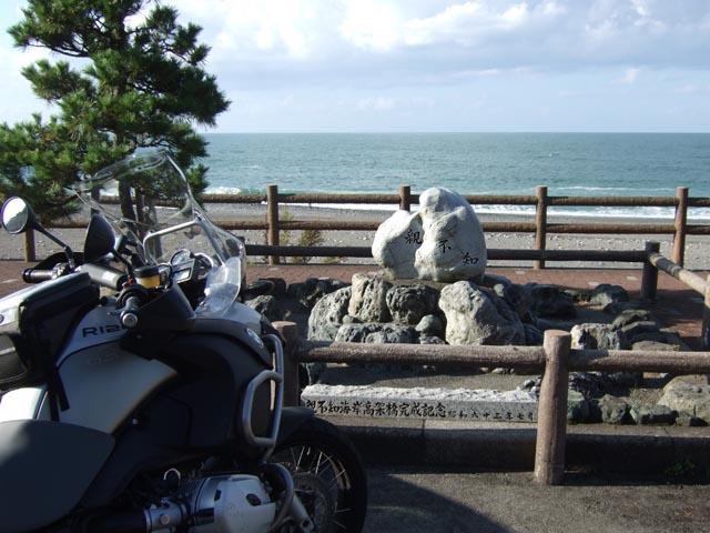 20091011_oyashirazu.jpg