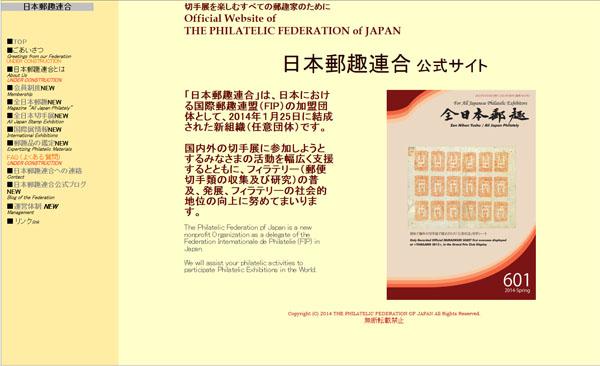 webpage_pfj.jpg