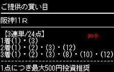 mi68.jpg