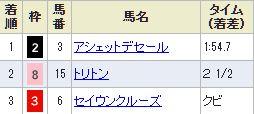 nakayama3_321.jpg