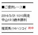 next321.jpg
