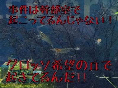 fc2blog_20140322005431aa6.jpg