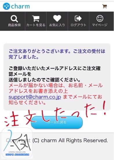 fc2blog_201404231738344b8.jpg