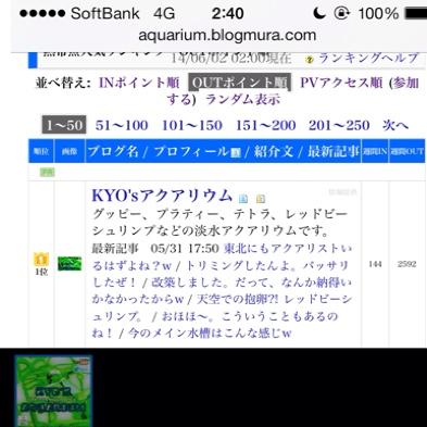 fc2blog_20140603154952ebe.jpg