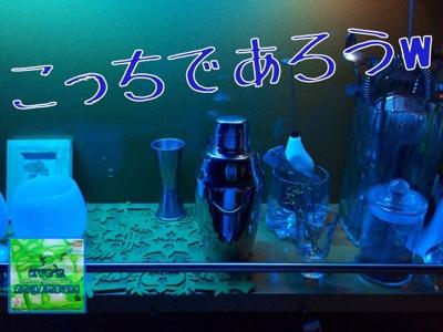 fc2blog_201407031733491be.jpg