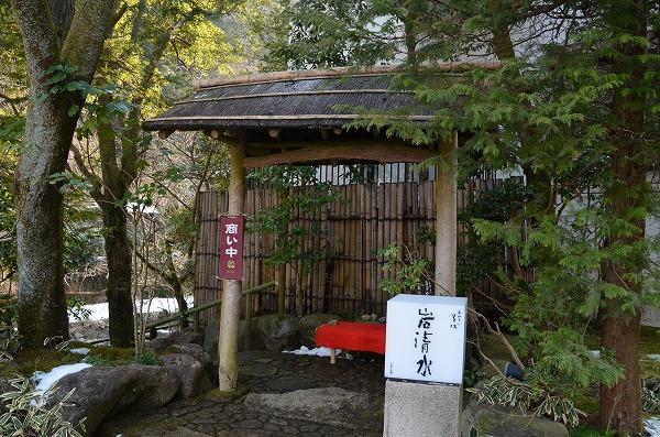 箱根_140217_4061