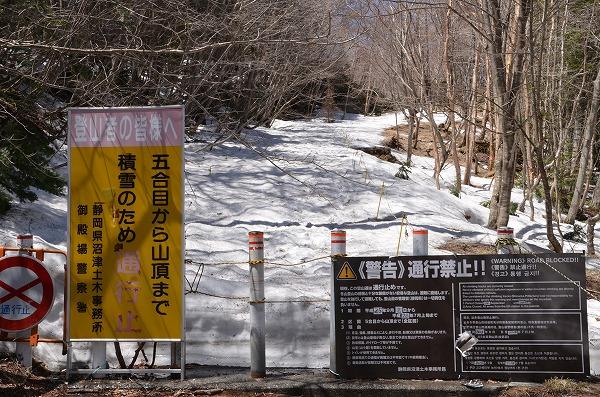 富士山めぐり_140511_5080