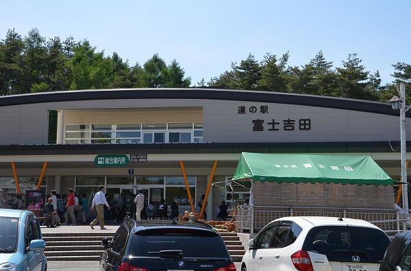 富士山めぐり_140511_5115