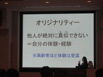 mizuki03-web.jpg