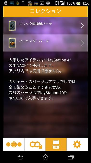 Screenshot_2014-03-04-01-56-04.png