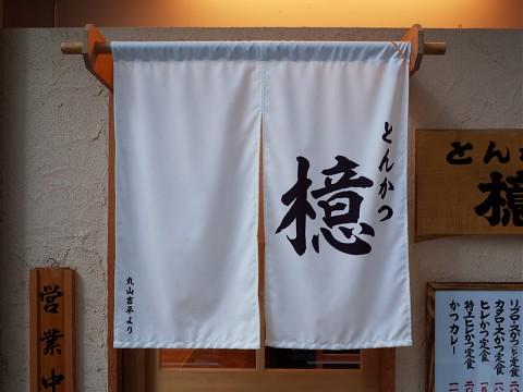 aokitokujofillet01.jpg