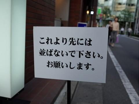 aokitokujofillet02.jpg