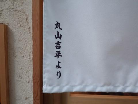 aokitokujofillet11.jpg