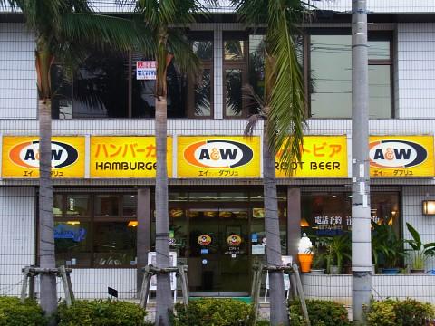 awishigaki02.jpg