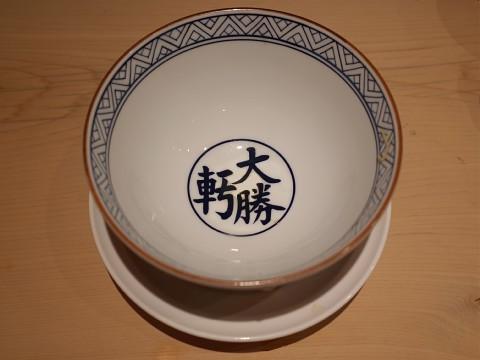 chashuwonton14.jpg