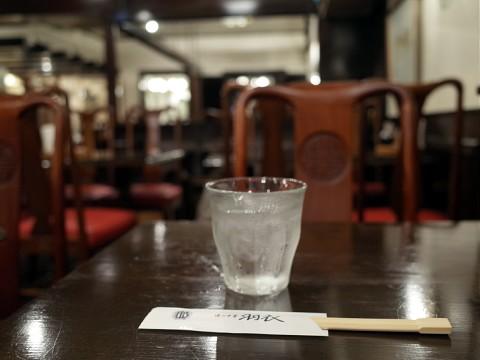 hagoromokatayaki02.jpg