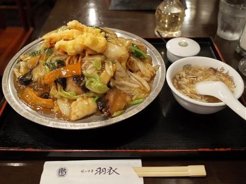 hagoromokatayaki03.jpg