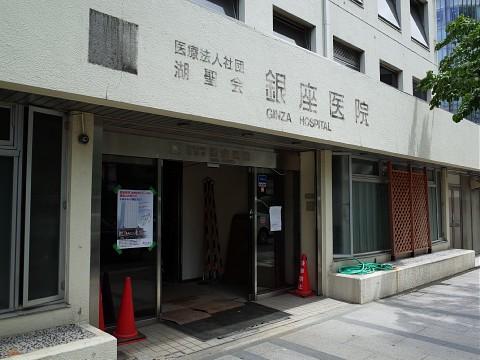 hagoromokatayaki12.jpg
