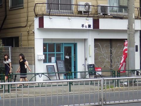 hitsujishio01.jpg